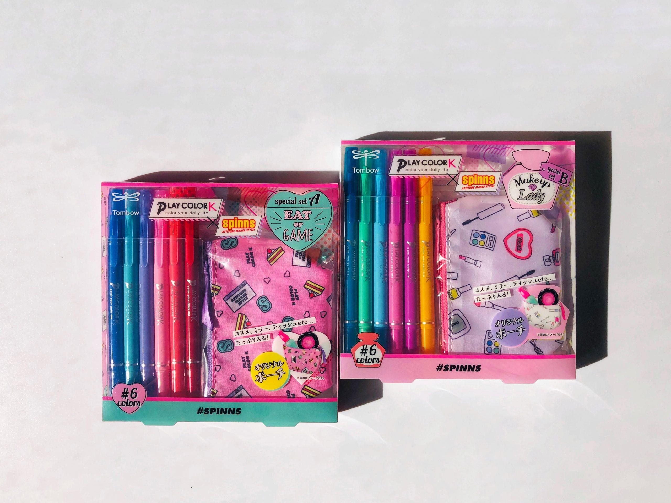 【トンボ鉛筆 プレイカラーK×SPINNS スペシャルセット】女子中高生に人気のブランドとコラボ