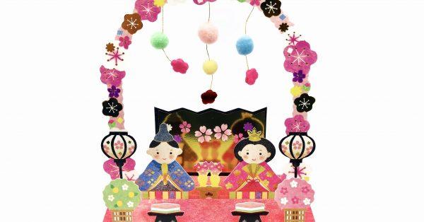 """【ひな祭り グリーティングカード】飾って楽しい♪きらびやかな""""立体型カード"""""""
