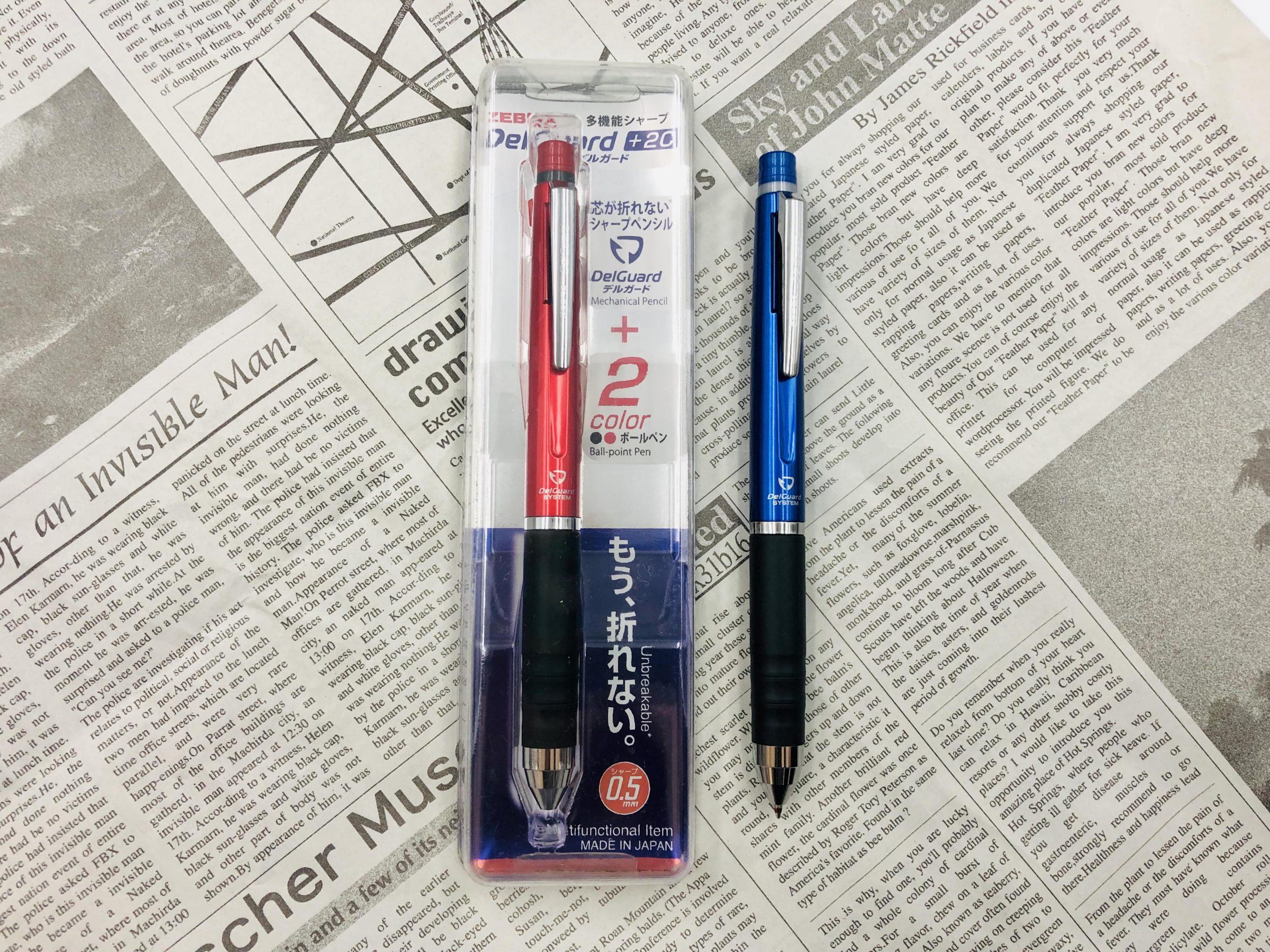 【ゼブラ デルガード+2C】人気のシャープペンがさらにパワーアップ!多機能ペンとして登場