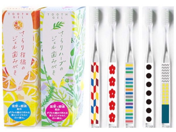 【オーラルケアグッズ】ナチュラル処方の歯みがき粉&アクセサリーのような歯ブラシ