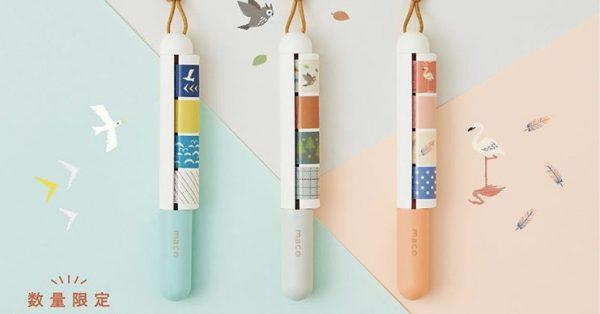【カンミ堂 マコ tricolore(トリコロール)】持ち運び便利♪ペンサイズのマスキングテープホルダー