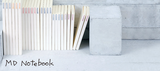 【MIDORI MDノート】抜群の書き心地♪サイズと罫線を選べる日本製のノート