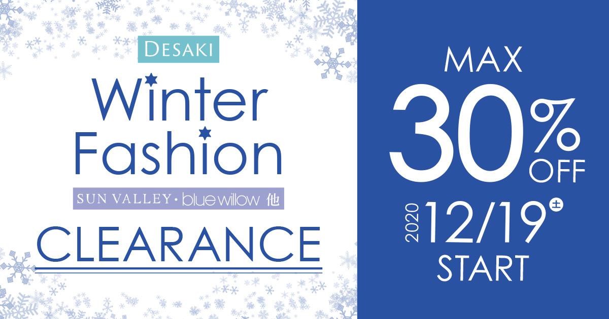 Winter Fashion クリアランスセール 最大30%OFF   12/19(土)〜Start